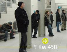 9km450-TH2